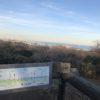 阿部倉山と双子山へトレッキング